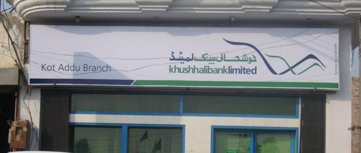 InfiNet Wireless helps Pakistan's Khushhali Bank to reach a wider audience in its mission to reduce poverty through Microfinance