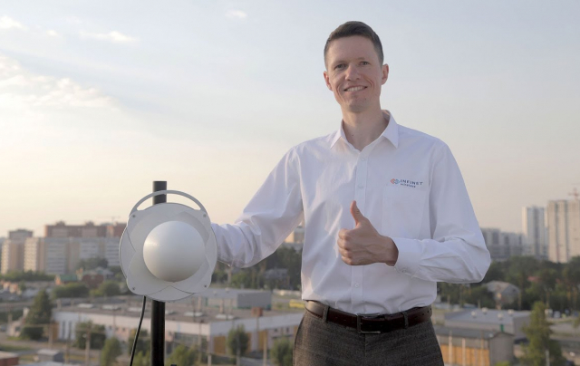 Quanta 70 is a unique solution for deployment Point-to-Point wireless links in 70 GHz